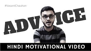 Advice | Motivational Video in HINDI for Success | Vasant Chauhan