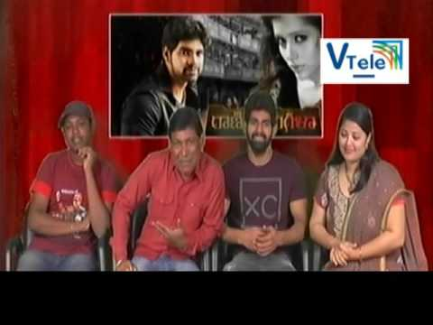 Rani Gari Bangla Team Chit Chat