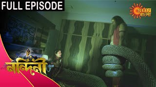 Nandini - Episode 378 | 02 Dec 2020 | Sun Bangla TV Serial | Bengali Serial