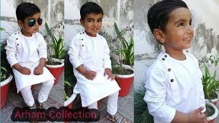 Latest Designer Kid Afghani Kurta / Complete Cutting and Sewing Urdu/Hindi