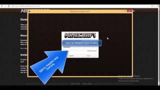 Бесплатный лицензионный аккаунт minecraft