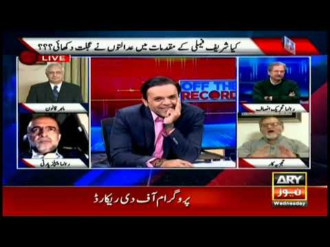 Off The Record - Topic:Sharifs attacks judiciary when verdict is against them