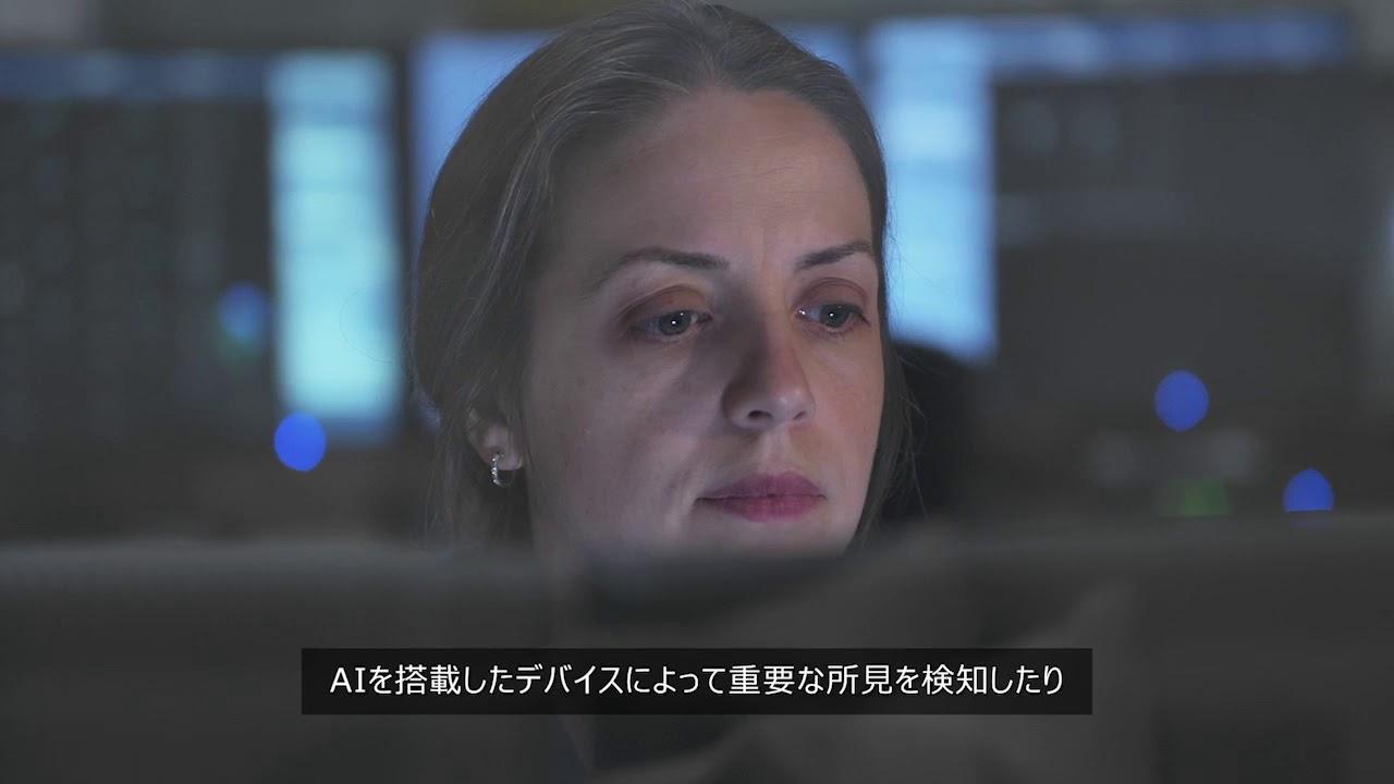 Elevating Radiology Video – Japanese #MedicalRadiology