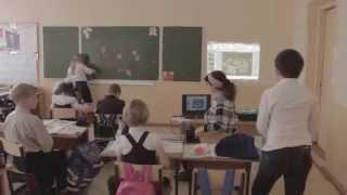 Дерезова Малика Зайндиновна учитель начальных классов. Урок окужающего мира 3