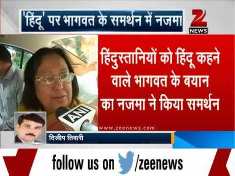 BJP's Najma Heptullah denies using word 'Hindu' to identify all Indians