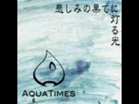 Aqua Timez 『Shiori Mori』