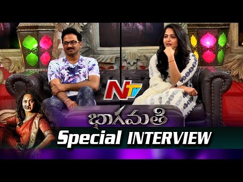 Anushka Shetty Interview with Lady Fans about Bhaagamathie Movie    G. Ashok    NTV