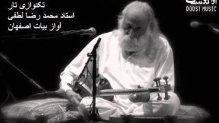 Improvisation of Mohammad Reza Lotfi (Persian محمد رضا لطفی) in Bayat Esfahan Mode on Tar