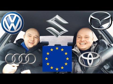 Самые надёжные автомобили продаваемые в Европе. ТОП 7