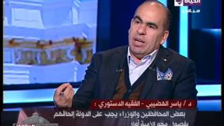 بالفيديو| الهضيبي: يجب إلحاق الوزراء بمحو الأمية