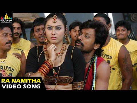 Vyapari Songs | Ra Ra Ra Namitha Video Song | S.J. Surya, Tamannah | Sri Balaji Video