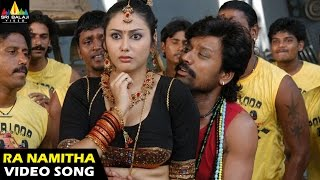 Vyapari Songs | Ra Ra Ra Namitha Video Song | S.J. Surya, Tamannah | Sri Balaji Video