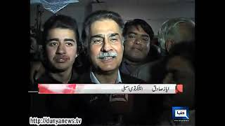 Dunya News-Umar Akmal Ties Knot With Abdul Qadir's Daughter