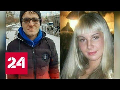 Трагедия в Первоуральске: почему для убийства жены мужчина выбрал здание суда - Россия 24