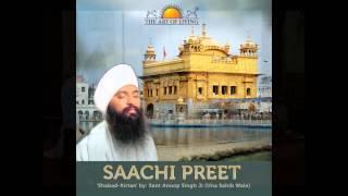 Jap Gobind Gopal Laal - Sachi Preet - Sant Anoop Singh Ji (Una Sahib Wale)