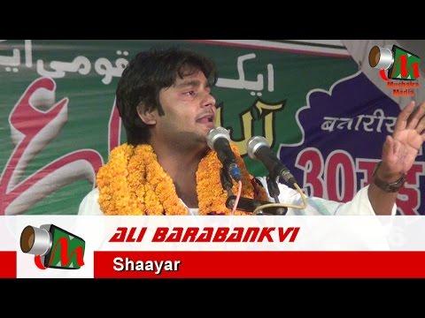 Ali Barabankvi, Dehli Mubarakpur Mushaira, 30/05/2016, Con. MOHD HAFIZ KHAN, Mushaira Media