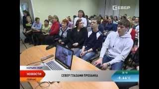 В Ненецкой библиотеке отметили 105-летие со дня рождения Николая Леонтьева