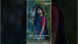Kizhakku Pookum Aadhavan Pol Olirndhrippanae |Tamil whatsapp status| #AbiAni edits
