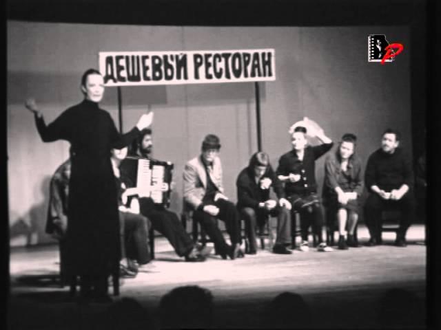 """05 Владимир Высоцкий — о спектакле """"Добрый человек из Сезуана"""""""