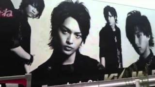 宣伝トラック(キスマイ)