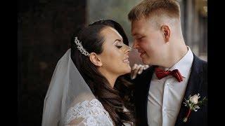 Свадьба Димы и Насти в винном цвете