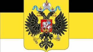 Старый гимн новой Руси