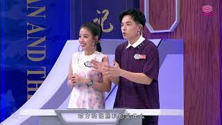 Publication Date: 2019-07-14 | Video Title: 学霸 Top Student | Episode 7