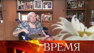 В Москве скончалась правозащитница, глава Московской Хельсинкской группы Людмила Алексеева.
