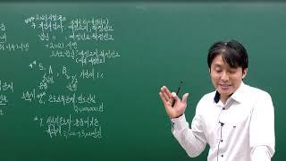 2020 개정세법 특강(세무회계2,3급)_소득세