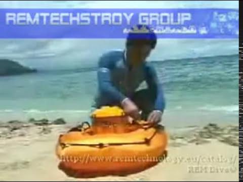 Rem dive compressor floating youtube - Floating dive compressor ...