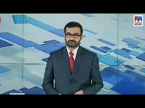 പത്തു മണി വാർത്ത | 10 A M News | News Anchor - James Punchal | December 11, 2017