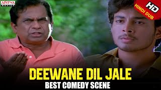 Brahmanandam Best Comedy Scene In Deewane Dil Jale Hindi Movie - yt to mp4