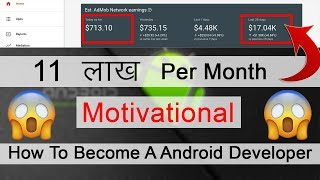 How To Become A Android Developer In Hindi || Earn Money From Android Application 2018