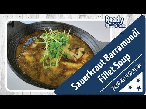 Ready To Cook - Sauerkraut Barramundi Fillet Soup