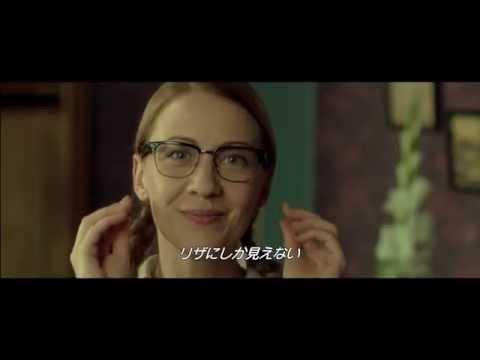 映画『リザとキツネと恋する死者たち』予告編