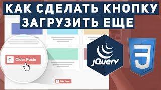 видео Плагин Lazy Load для плавной подгрузки картинок в WordPress