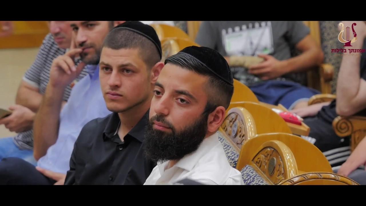 הרב רונן שאולוב בפירוש לסליחות  ״ בן אדם מה לך נרדם , קום ... ״ עוצמתי וחובה לכל יהודי !!!