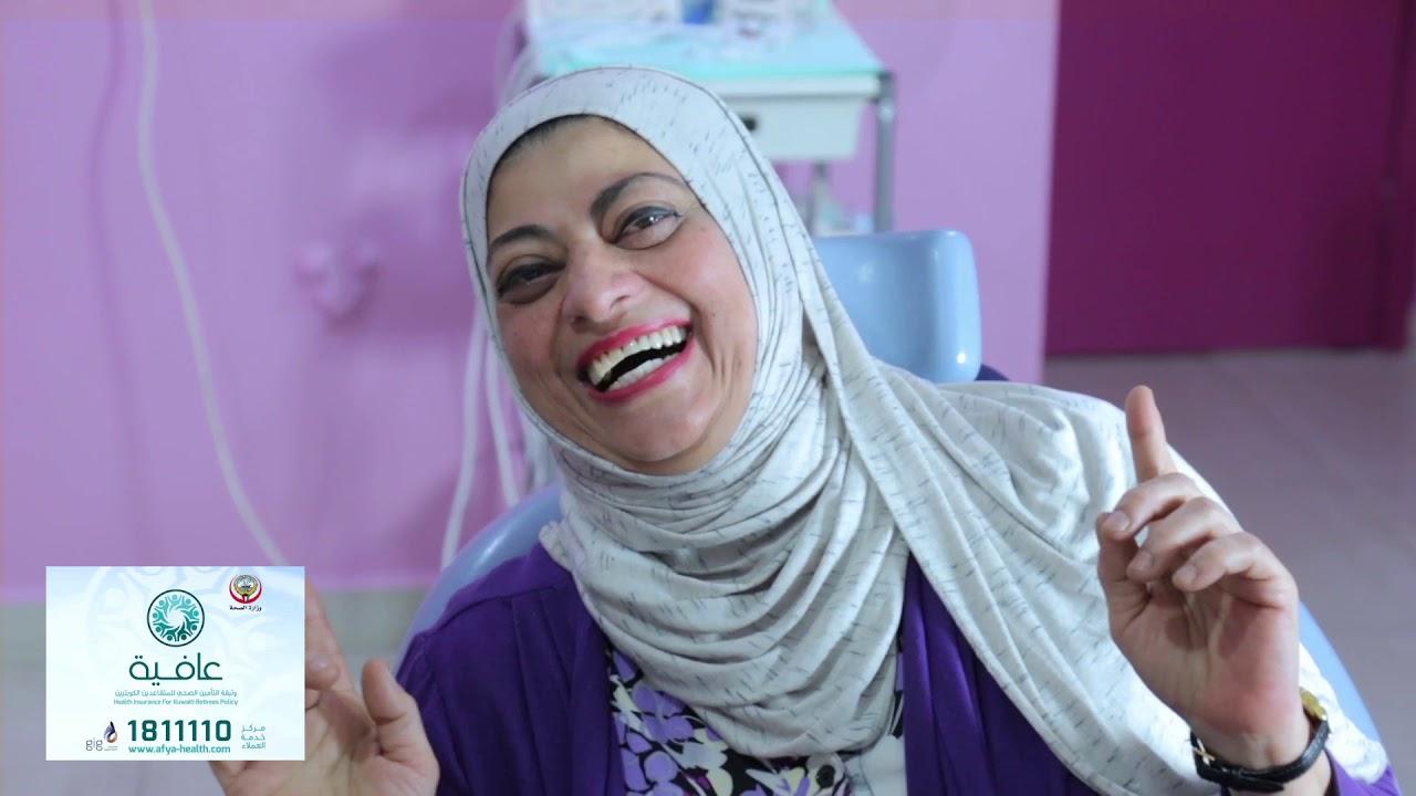 الفنانة هدى حمادة تعمل تبييض اسنان في عيادة د. ايمن شخاشيرو