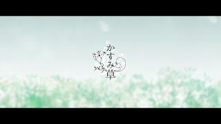 8月30日発売 工藤静香オリジナルアルバム「凛」より 「かすみ草」 作詞 ...