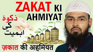 Zakat Ki Ahmiyat [HD] By Adv. Faiz Syed