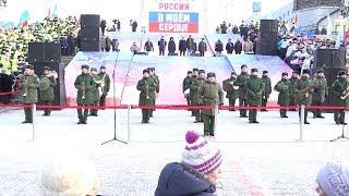 Молодёжка ВСМПО приняла участие в митинге