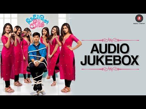 Vitamin She - Full Movie Audio Jukebox | Bhakti Kubavat & Dhvanit Thaker | Mehul Surti