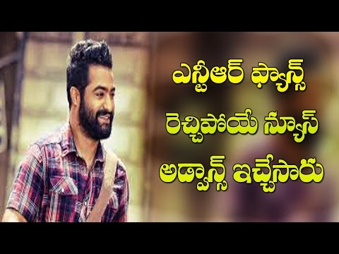 Jr NTR and Rajamouli Next Movie to be a Sequel for Yamadonga?