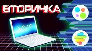 'Макбук на минималках' за 1500 рублей [Sony VAIO] - Вторичка