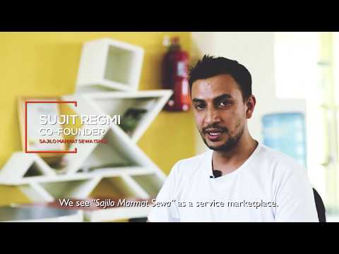 Sajilo Marmat Sewa: Nomination for World Innovation Forum