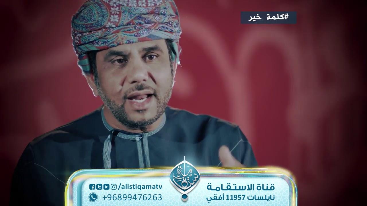 Photo of عبدالناصر الصائغ   كلمة خير   زوجي يستغرق وقته في متابعة الرياضة – الرياضة