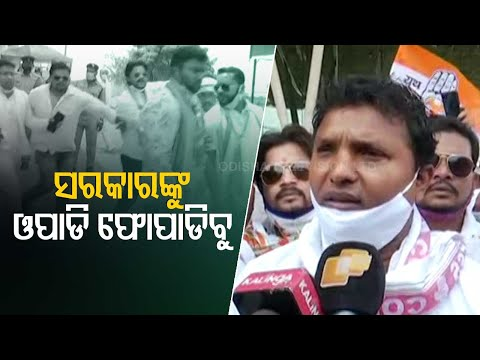 Youth Congress Leader