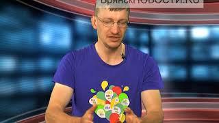 В Новозыбкове побывал путешественник Иван Ширяев
