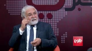 TAWDE KHABARE: 8th Of Saur Discussed /  تودی خبری: بررسی هشت ثور روز پیروزی مجاهدین