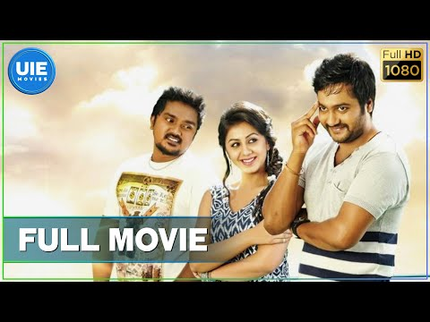 Ko 2 Tamil Full Movie